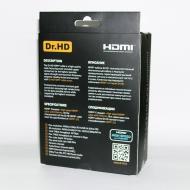 HDMI кабель Dr.HD 3 м Premium