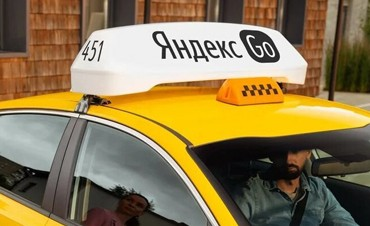 Срочная доставка с Яндекс Go