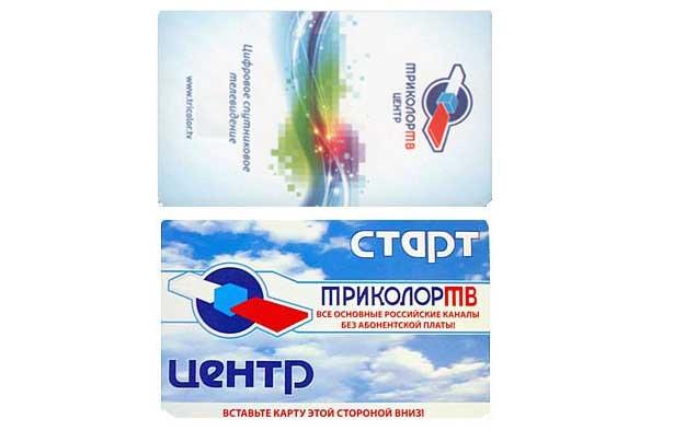 tricolor_card Комплекты Dr.HD F16 и Dr.HD F15 с подпиской Триколор