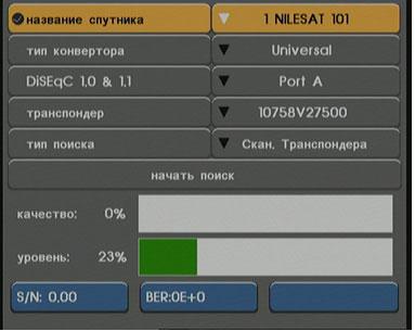 900s_1 Как определить версию LCD
