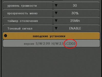 900s_2 Как определить версию LCD