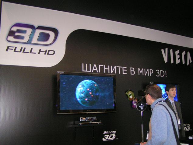 natexpo2 Выставка NATEXPO 2010