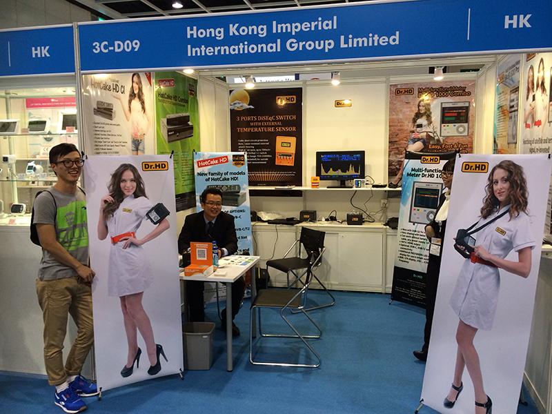 Dr.HD на выставке Hong Kong Electronics 2014