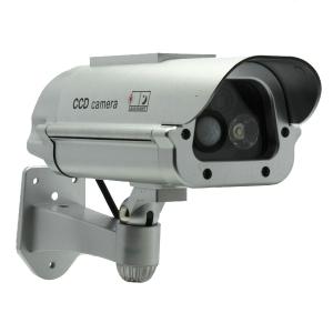 Сколько стоит камера ночного видеонаблюдения цена